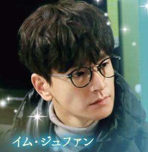 むやみに切なく 全話無料 動画 フル 日本語字幕 1話