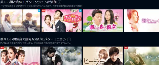サムマイウェイ 全話無料 動画 日本語字幕 フル 配信