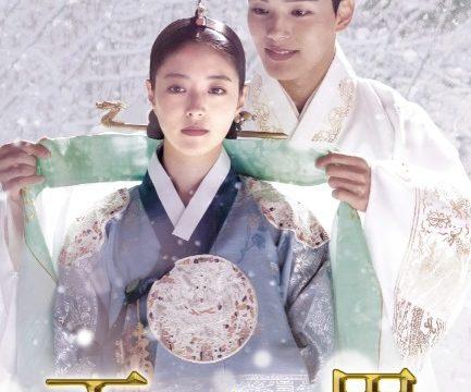 王になった男 ラベル レーベル DVDBOX 発売日 予約特典