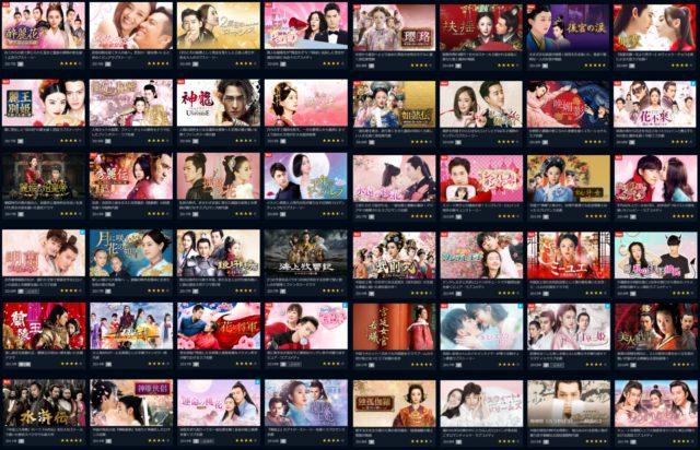 君の歌を聴かせて 全話無料 動画フル 日本語字幕