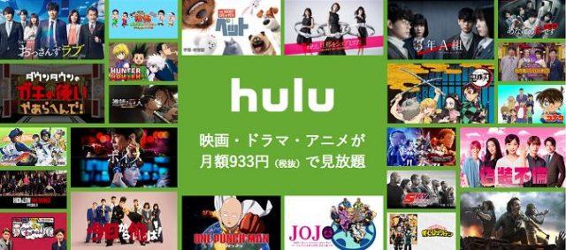 We NiziU!TV 見逃し 動画 フル 全話 無料 視聴