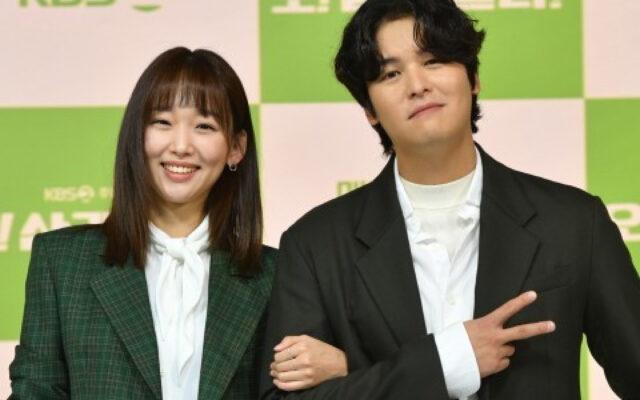 サムグァンビラ 視聴率 韓国 日本 放送 全話 まとめ